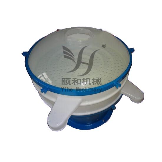 塑料振动筛(图4)